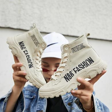 潮牌網紅女鞋高幫馬丁靴女2019新款英倫風百搭韓版帆布鞋靴子女MS-699