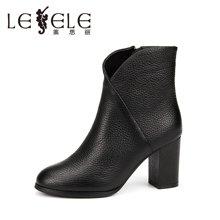 LESELE/莱思丽新款冬牛皮拉链女鞋 圆头粗高跟短靴加绒时尚靴VSH61-LD8146