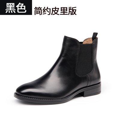 BEAU靴子秋冬女切爾西靴加絨短靴女粗跟英倫風馬丁靴女靴裸靴平跟03025