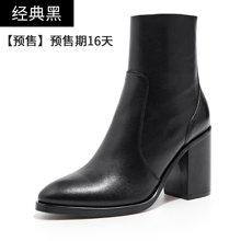 BT 秋冬新款马丁靴女切尔西靴短靴女尖头高筒粗跟皮女靴子03305