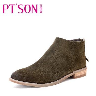 百田森PYQ78201復古磨砂小短靴女平底平跟女靴子及踝靴