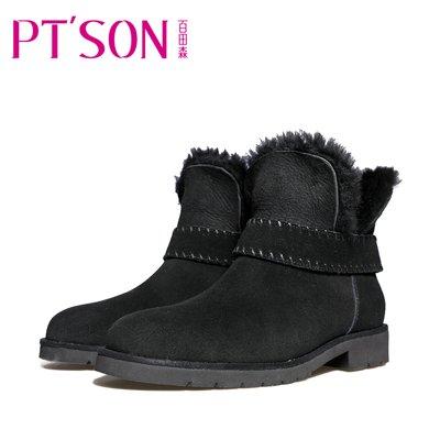 百田森 PYQ78323 冬季雪地靴女皮毛一体短筒磨砂保暖加绒短靴