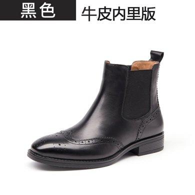 BEAU女靴春秋單靴切爾西短靴女平底裸靴馬丁靴女英倫風靴子03026