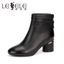 LESELE/莱思丽冬季新款女鞋圆头优雅女靴 牛皮加绒粗跟高跟短靴QEH71-LD4079