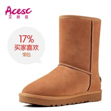 艾斯臣雪地靴女中筒冬季棉鞋短靴真皮面包鞋保暖加绒男女鞋子A13DX5825