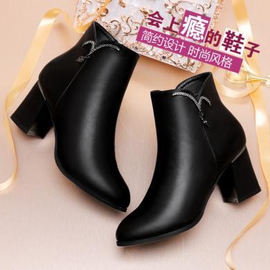萊卡金頓 女士靴子秋季2018新款高跟粗跟短靴百搭冬季鞋子韓版加絨皮鞋冬鞋 LK/6565