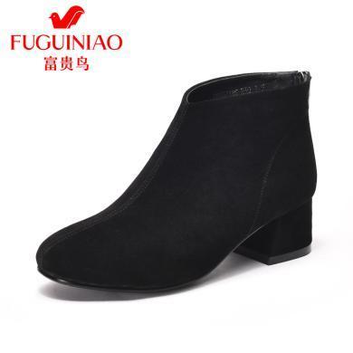富贵鸟短靴女 保暖女鞋韩版百搭磨砂粗跟马丁靴 G89D218S