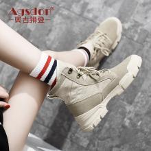 奥古狮登chic马丁靴女英伦风百搭韩版系带2018新款厚底学生短靴子8404