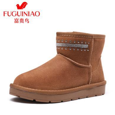 富貴鳥雪地靴短筒女韓版時尚加絨保暖棉鞋 G89P921FR