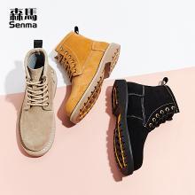 森马女靴2018新款马丁靴厚底冬季鞋子女加绒保暖学生平底棉靴短靴