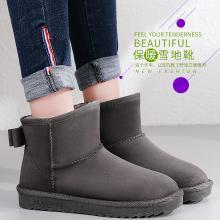 花花公子女鞋雪地靴女短靴子平底冬季保暖加絨厚底圓頭學生J163750523a