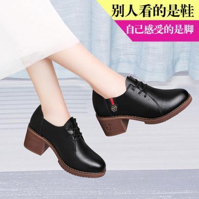 古奇天倫 新款短靴女圓頭粗跟女短靴金屬裝飾女短靴防水臺女靴子 GQ/9278