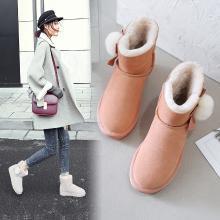 阿么短筒雪地靴冬季加绒加厚保暖棉鞋可爱毛球软妹真皮女鞋2018新款潮