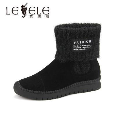 LESELE/萊思麗冬季新款平跟牛皮短靴 保暖加絨棉靴毛線女短靴HD81-LD4257