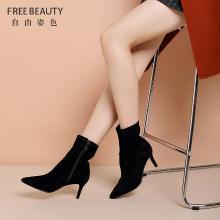 Freebeauty自由姿色2018冬季新款绒面尖头高跟短靴细跟中筒裸靴女FYQ8D512