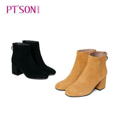 百田森 磨砂羊皮方頭拉鏈中粗跟時尚純色中筒靴PYQ18806