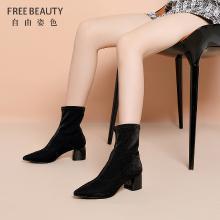 Freebeauty自由姿色冬季新款黑色粗跟短靴套筒弹力休闲袜靴女FXD8D579