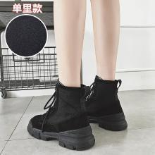 MIJI红人联名马丁靴女2018新款真皮英伦风学生韩版秋冬女鞋ins短筒靴子沙漠靴SH5615