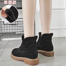 MIJI红人联名复古马丁靴女英伦风秋冬粗跟短靴女真皮加绒女靴子平底学生SH2179