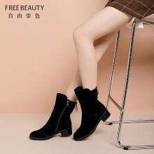 Freebeauty自由姿色冬季新款真皮粗跟中筒靴加绒百搭骑士靴女8D589DZ8