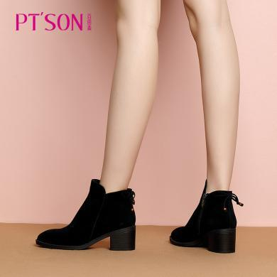 百田森 舒適磨砂羊皮圓頭粗跟優雅蝴蝶結短靴PYQ18832。
