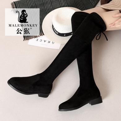 公猴长筒靴女过膝新款ins网红瘦瘦靴平底高筒加绒百搭秋冬鞋