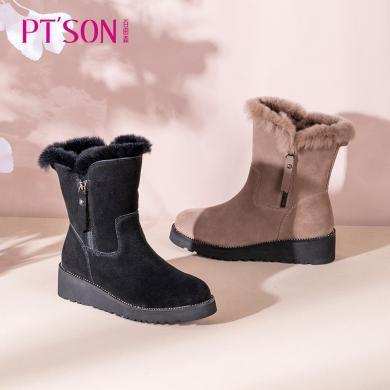 百田森雪地靴女新款時尚皮毛一體圓頭坡跟增高厚底中筒靴女潮PYQ19879