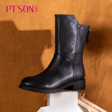 百田森靴子女冬季新款加絨保暖圓頭粗跟側拉鏈真皮中筒靴女PYQ19888