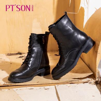 百田森帅气马丁靴女新款百搭粗跟圆头女式靴子黑色真皮短靴女PYQ19815