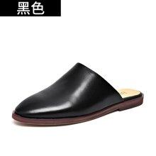 BEAU 新款包头半拖鞋英伦风穆勒鞋平底单鞋无后跟懒人鞋外穿36048