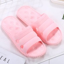 极有家新款拖鞋可爱室内家用浴室洗澡防滑居家鞋17072