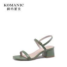 柯玛妮克 2018夏季新款职业女鞋子 露趾纯色羊皮粗跟绿色凉鞋女K83698