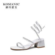 柯玛妮克 2018夏季新款职业粗跟白色女鞋 水钻蛇形缠绕凉鞋女K84601