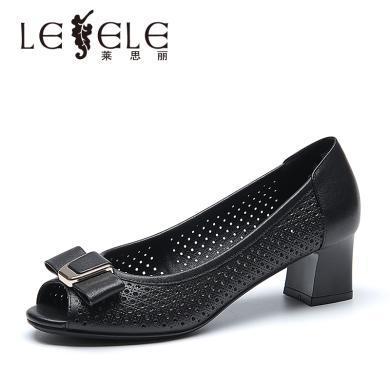 莱思丽LESELE春季新品鱼嘴单鞋透气职业上班鞋粗跟牛皮女鞋KE91-LE4622