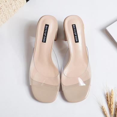 搭歌2019夏季新款透明涼拖時尚外穿中跟涼鞋粗跟拖鞋女FBY1800-33