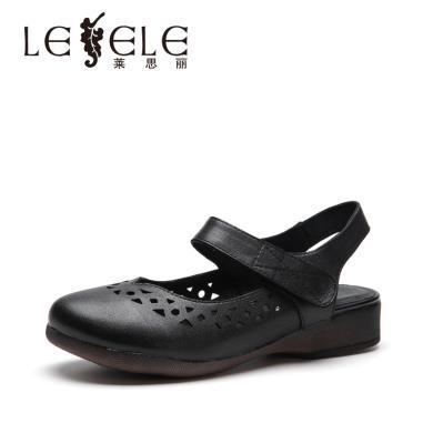 萊思麗LESELE春夏新款真皮懶人鞋時尚休閑洞洞鞋羊皮女鞋拖BL91-LE5276