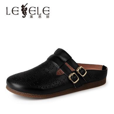 萊思麗LESELE新款真皮洞洞懶人鞋平底舒適媽媽鞋牛皮女鞋子BL91-LE5343