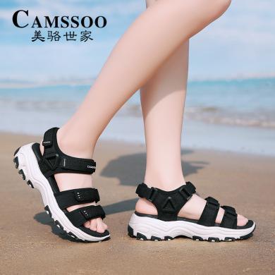 美駱世家沙灘鞋女夏季運動涼鞋女舒適厚底海邊度假防滑涉水戶外5158