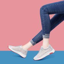 搭歌2019夏季款网纱透气水钻休闲运动内增高小白鞋女鞋MO9316