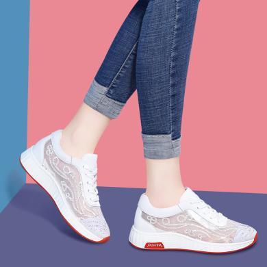 搭歌2019夏季款網紗透氣水鉆休閑運動內增高小白鞋女鞋MO9316