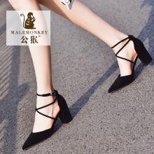 公猴春季粗跟高跟鞋女新款尖头单鞋浅口中跟女鞋小清新凉鞋夏