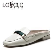 萊思麗女鞋夏季新款漆皮女鞋 穆勒拖鞋女低跟平底包頭半拖鞋女KE91-LB5852