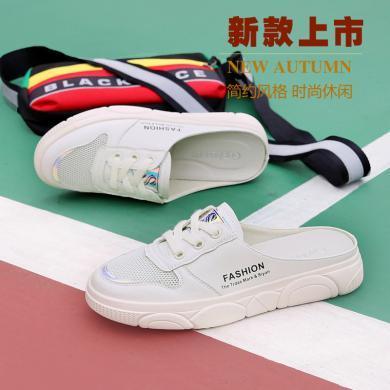 古奇天倫 夏季新款圓頭平底拖鞋女系帶純色鞋子女涼拖 GQ/9476