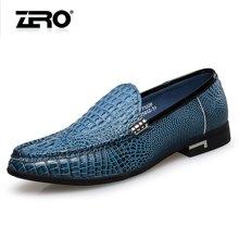 零度尚品 商务休闲皮鞋 休闲男鞋 男士休闲皮鞋 时尚休闲皮鞋