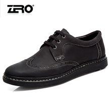 零度尚品 休闲男鞋 商务休闲皮鞋 时尚休闲皮鞋 布洛克男鞋 F5255