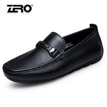 零度尚品休闲鞋 春季新品舒适套脚豆豆鞋男士皮鞋时尚休闲鞋F6132