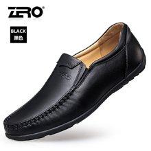 Zero零度休闲鞋男秋季新品男鞋头层舒适商务休闲鞋真皮简约男鞋子63D076