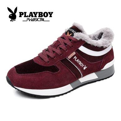 花花公子男鞋低幫鞋冬季加絨運動鞋冬款休閑板鞋保暖加厚跑步棉鞋CX37139M