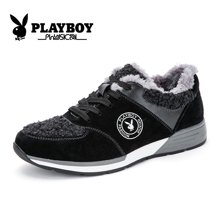 花花公子男鞋冬季棉鞋保暖鞋低帮鞋加绒休闲鞋男士板鞋运动鞋CX39147M