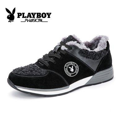 花花公子男鞋冬季棉鞋保暖鞋低幫鞋加絨休閑鞋男士板鞋運動鞋CX39147M